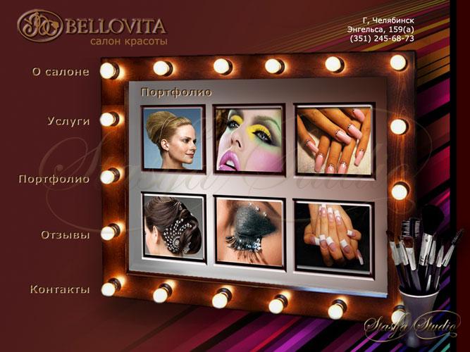 Разработка дизайна сайта - Салон красоты