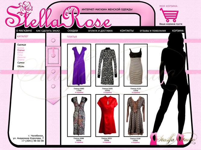 Разработка дизайна сайта - Магазин одежды